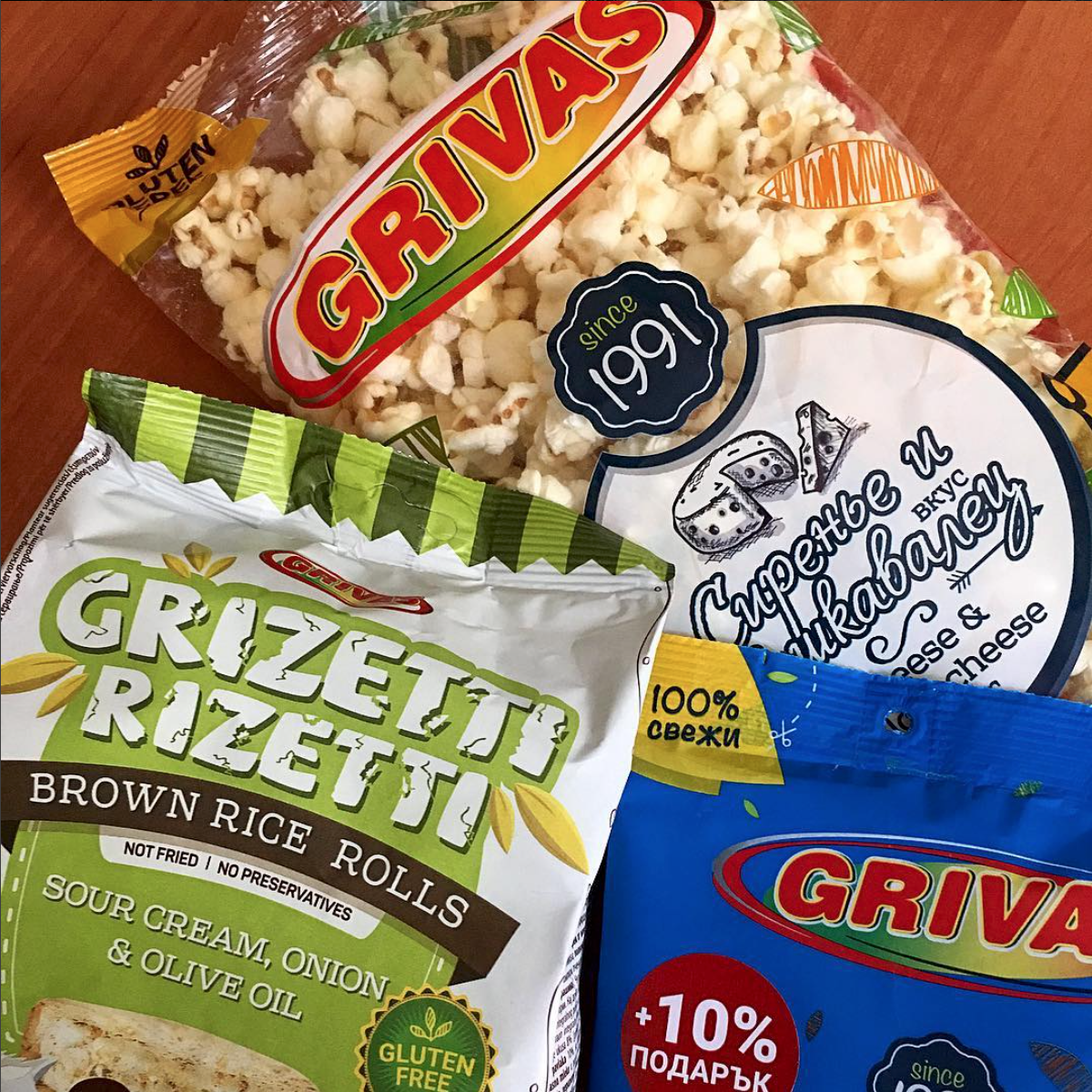 Grivas-products