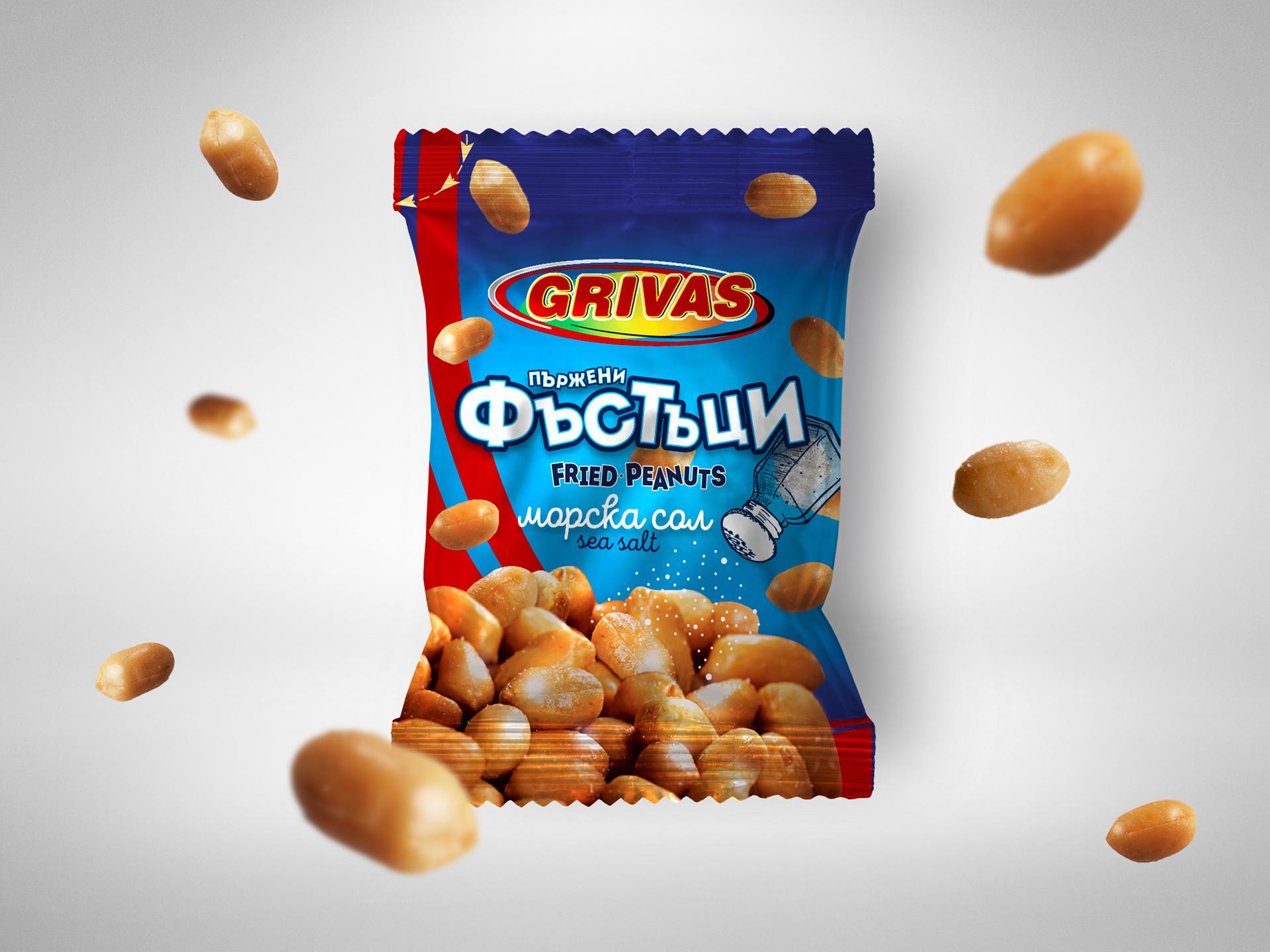 Grivas_nuts_eyas