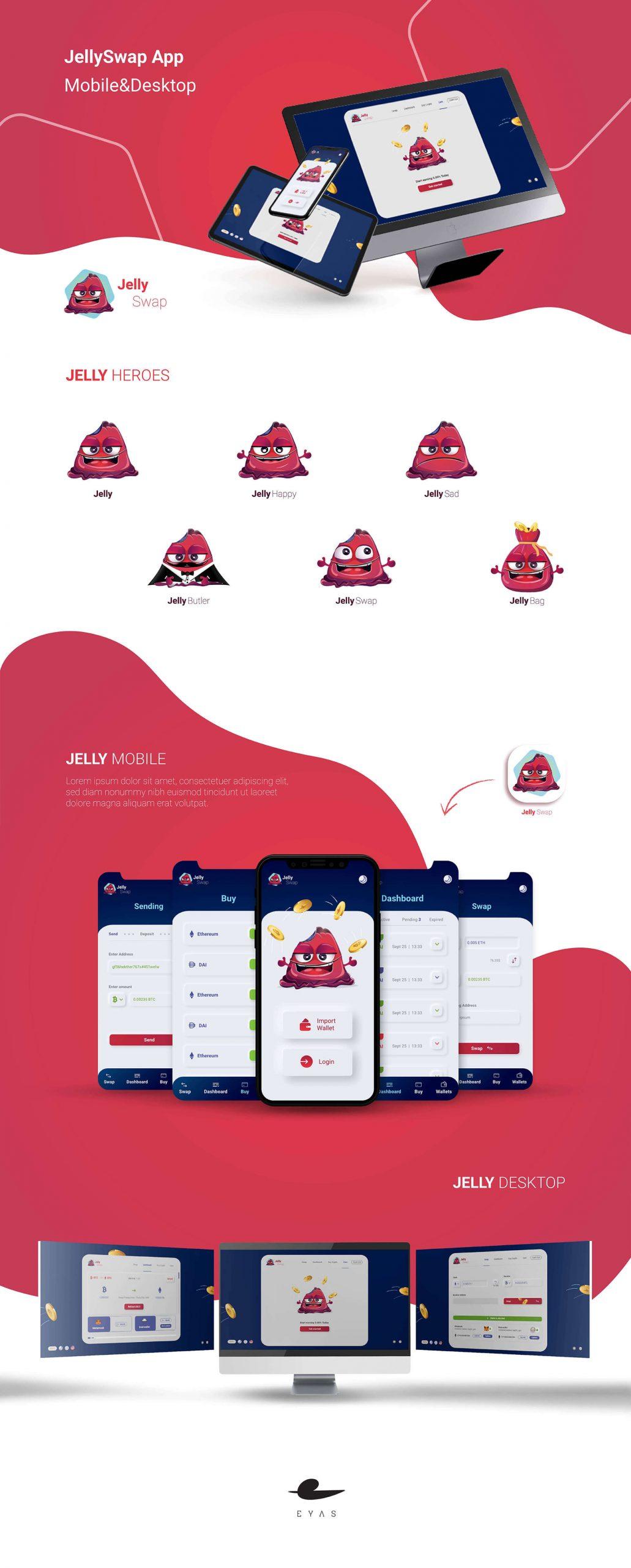 Jelly Swap App