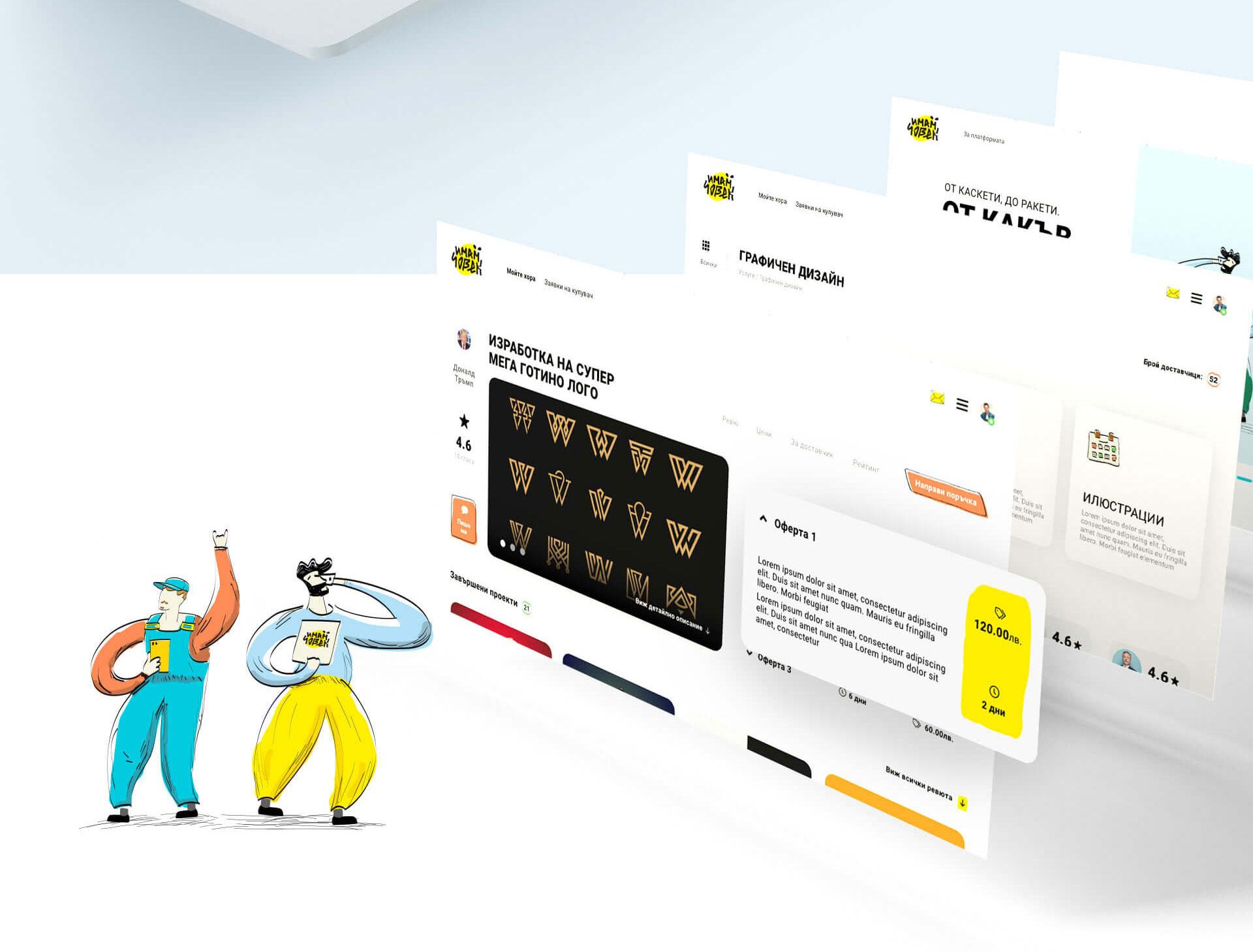 ImamChovek-Eyas-presentation_4_2