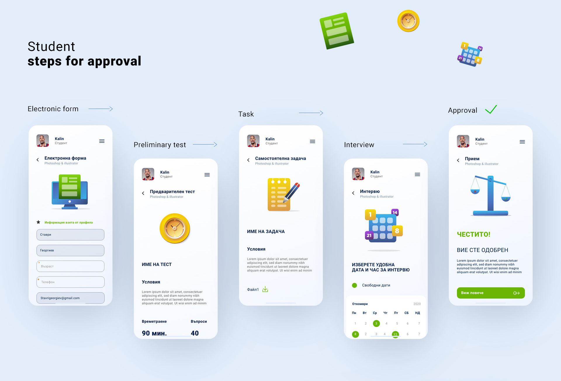 vratsa-software-eyas-presentation-2