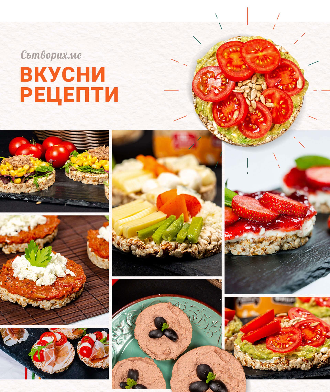 Pita-eyas-part3-comp1