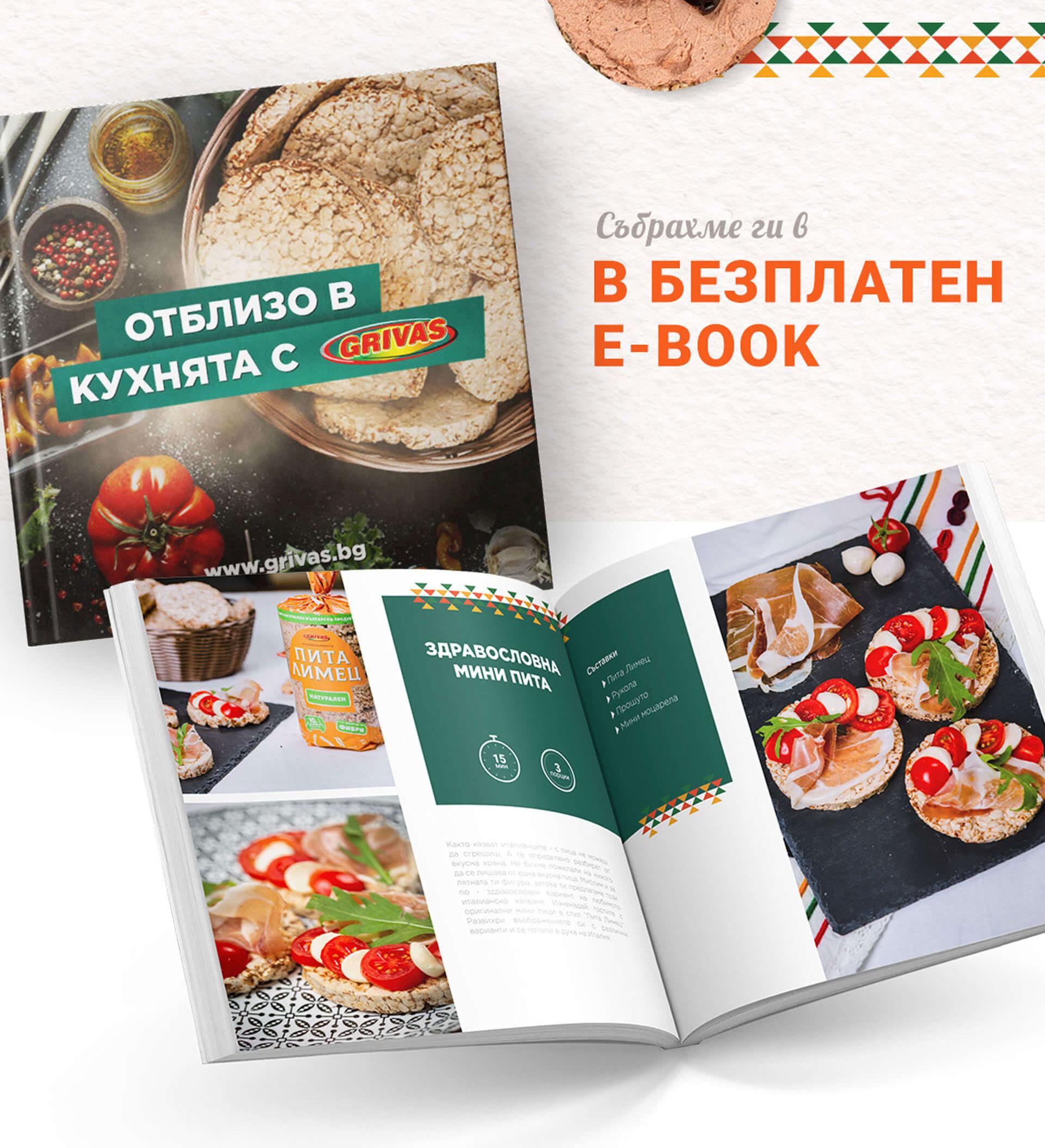 Pita-eyas-part3-comp2