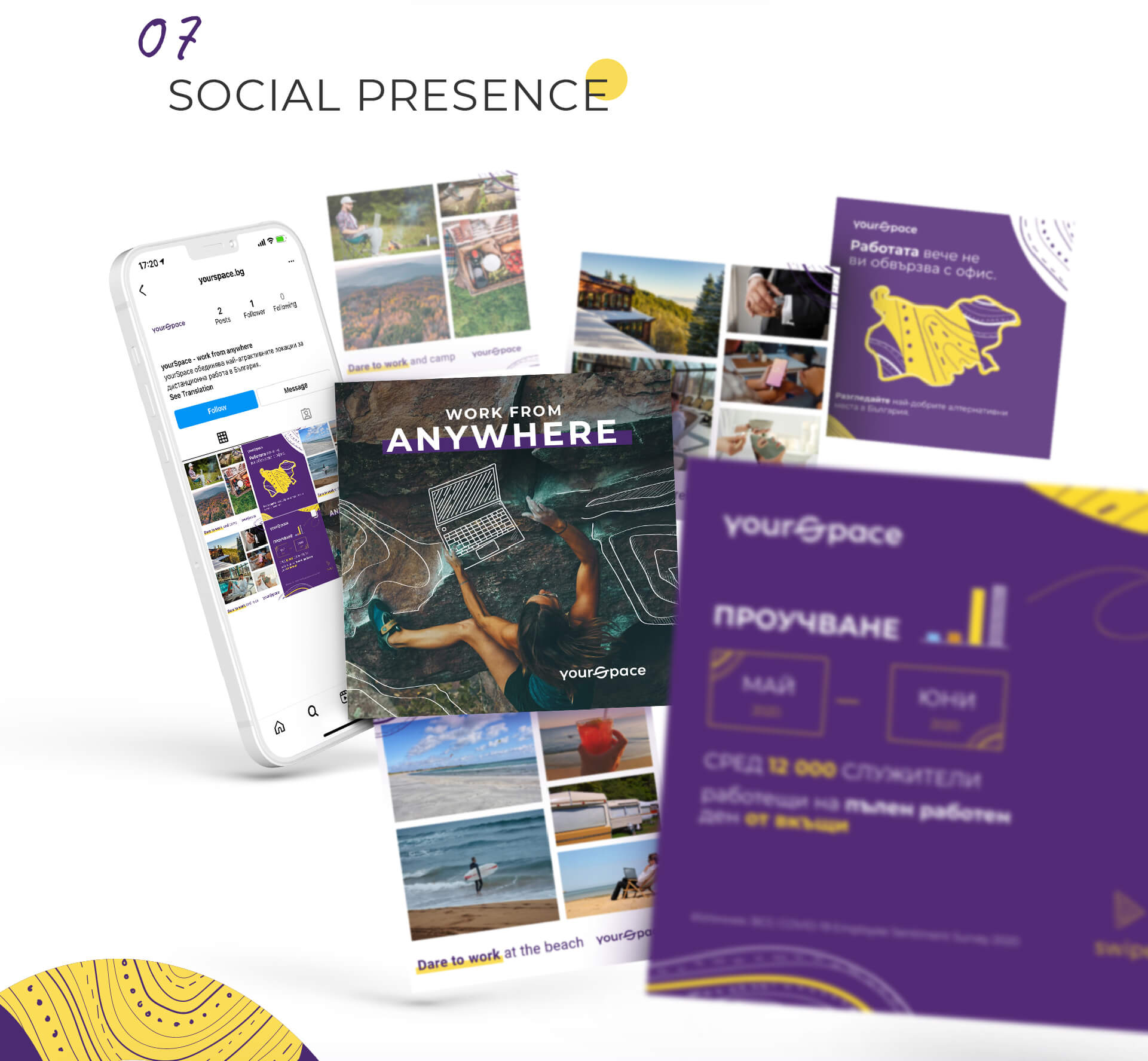 YourSpace-06