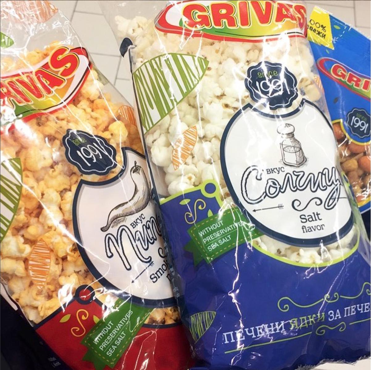 Grivas-popcorns
